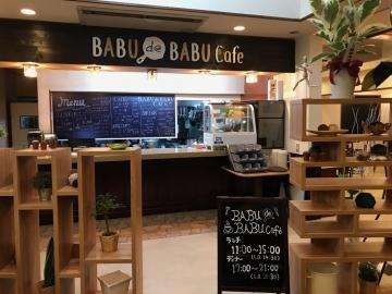 BABU de BABU Cafe