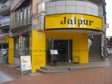 ジャイプール センター南店