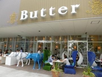 Butter Premium ららぽーと豊洲