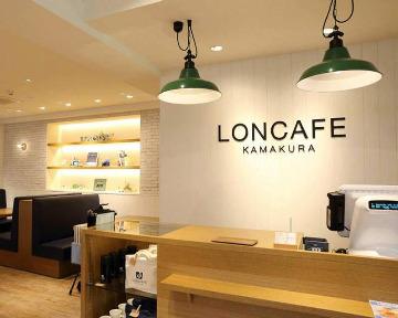 LONCAFE 鎌倉小町通り店