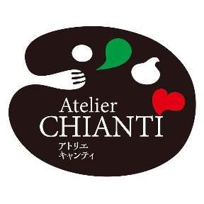 Atelier CHIANTI(アトリエ キャンティ)