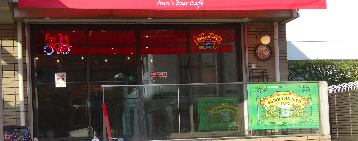 Ann's craft beer cafe