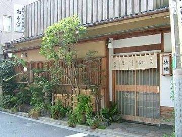 砂場 赤坂店