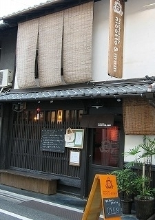 ドーナツカフェ ニコット&マム(nicotto&mam)