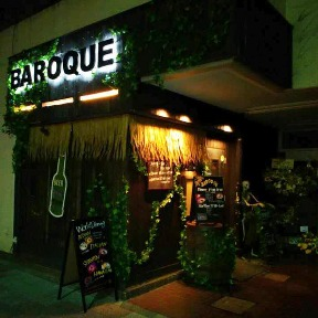 Dining&Bar Baroque 〜バロック〜