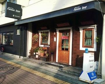 coffee&Jazz フェイマス・ドア