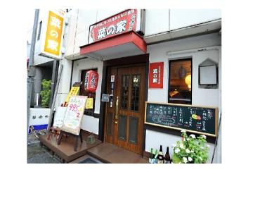 菜の家 水道橋店
