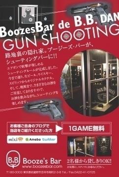Booze's Bar