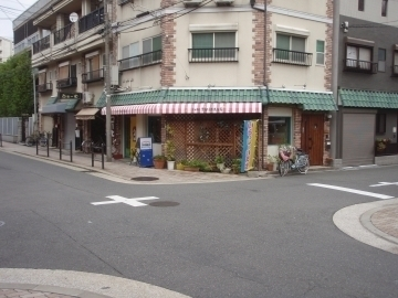 Cafe Twinkle