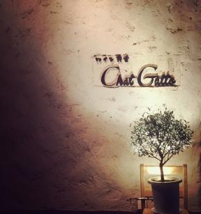 ワイン食堂 シャガット‐Chat Gatto‐ 神保町