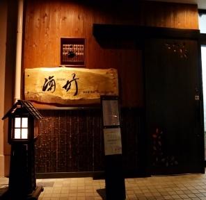 [一戸建] 神奈川県川崎市宮前区有馬5 の賃貸【神奈川県/川崎市宮前区】