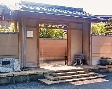 銀花 image