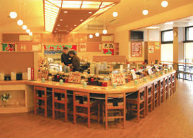 回転寿司いちばん船 須崎本店
