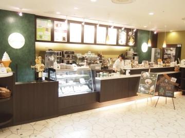 Cafe Leaf