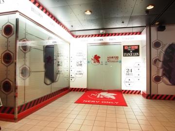 自遊空間 アーバン札幌店