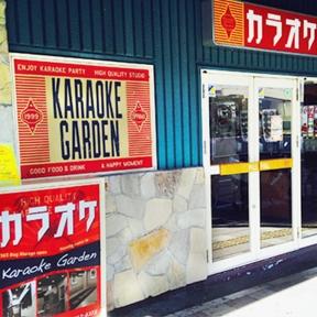 カラオケ ガーデン 追浜店