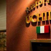 イタリア料理 リストランテウチダ
