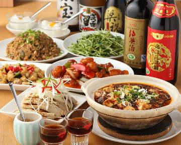 中華料理 上海厨房