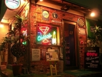 BAR&FOOD CHOICE 草津温泉 image