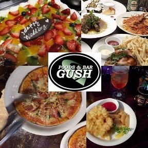 FOODS&BAR GUSH