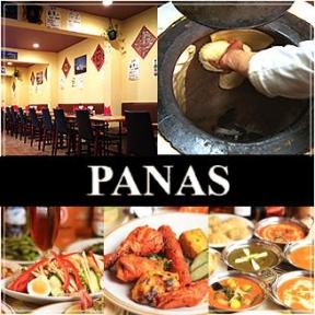 インド・ネパールレストラン パナス