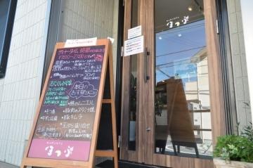キッチンカフェほっぷ