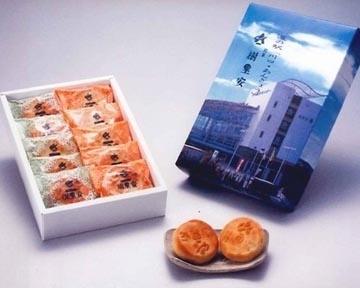 川口芝菓子製造組合