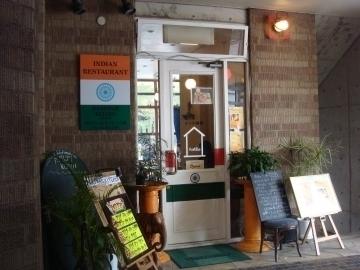 パリワールキッチン 六甲アイランド店 PARIWAR KITCHEN