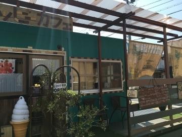 珈琲豆のハッピーカフェ
