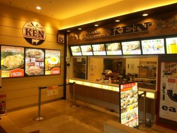 ステーキ ハンバーグ KEN 泉パークタウンタピオ店