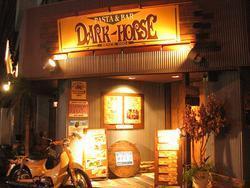 PASTA&BAR DARK-HORSE