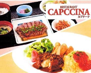 レストランカプチーナ 荻窪店