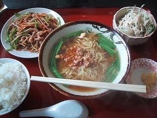台湾料理 洲琳