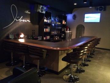 Bar Libur