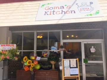 Goma's Kitchen image