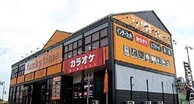 funky time 沖浜店