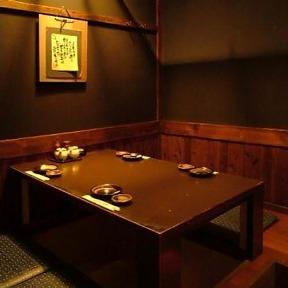 大衆居食家 しょうき 西中州店