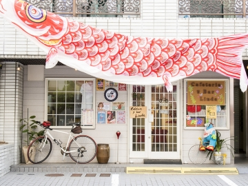 Cafeteria y Bar Linda