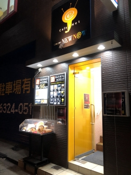 NEWNEW淡路店