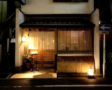 日本料理 治作