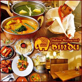 インドレストラン BINDU 小阪店
