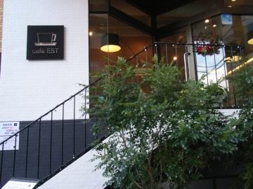 cafe CERVIN image