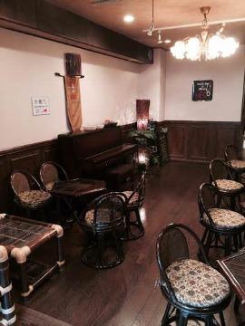 Music Bar & Studio NECO