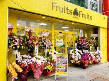 フルーツフルーツ・オキナワ 国際通り本店