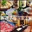 割烹 神谷 川口 日本料理 懐石