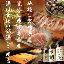 九州料理・夏宴会・接待地鶏とおでんはれ晴...