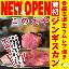 ★名物 骨付き鶏★飲み放題888円大衆肉...
