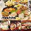 三浦半島鮮魚を扱う横須賀中央の居酒屋で個...