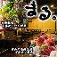 成田駅近!館山漁港直送鮮魚とこだわり野菜...
