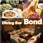 Dining Bar Bond 相模原店...